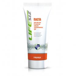 Паста для очистки кожи сильнозагрязненных рук с натуральным абразивом «Элен» 200 мл.