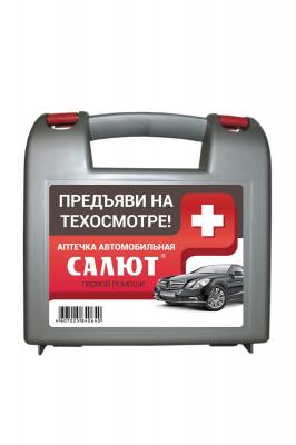"""Аптечка первой помощи автомобильная """"Салют"""""""