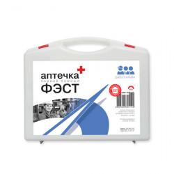 Аптечка для оказания первой помощи работникам (футляр 8-2)