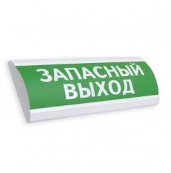 Указатель световой «Запасной Выход» 12В (на светодиодах)