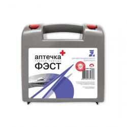 """Укладка для оказания первой помощи пострадавшим на железнодорожном транспорте при оказании услуг по перевозкам пассажиров - """"ФЭСТ"""""""