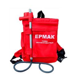 Ранец противопожарный РП-18 Ермак