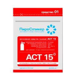 Пиростикеры АСТ 15