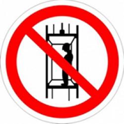 P 13 Запрещается подъем (спуск) людей по шахтному стволу