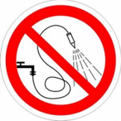 P 17 Запрещается разбрызгивать воду