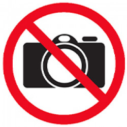 Фотографировать запрещено