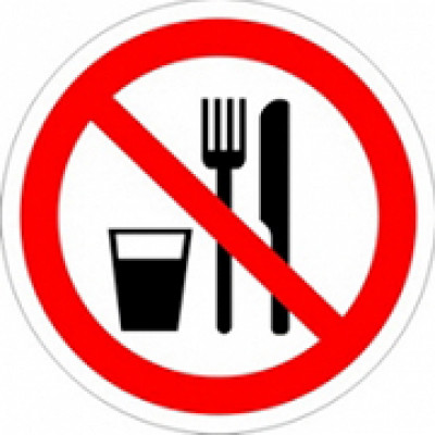 P 30 Запрещается принимать пищу