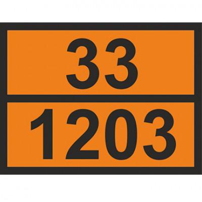 Знак опасности на бампер автомобиля 331203