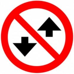 Расхождение и обгон составов запрещены