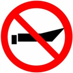 Движение мелких плавучих средств запрещено