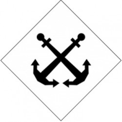 Пост судоходной инспекции