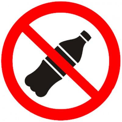 Знак вход с напитками запрещен