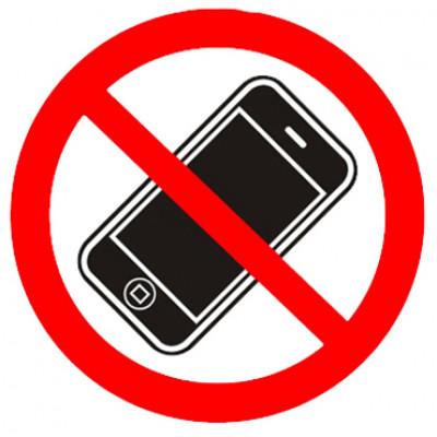 Разговаривать по телефону запрещено