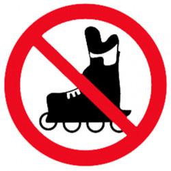 Проход на роликах запрещен