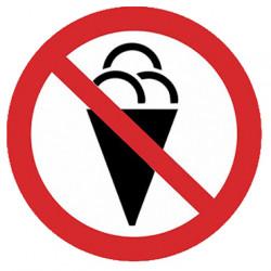 Знак вход с едой запрещен