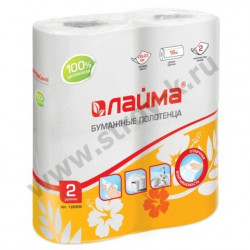Полотенца рулонные, 2 слоя, целлюлоза (2рулх18м/уп) ЛАЙМА жёлтая упаковка