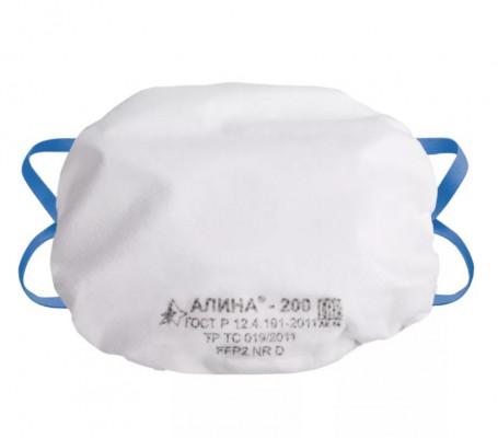 Респиратор АЛИНА-200 FFP2