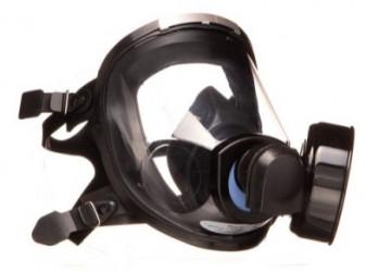 Противогаз фильтрующий ДОТ про с маской МАГ-ЗЛ
