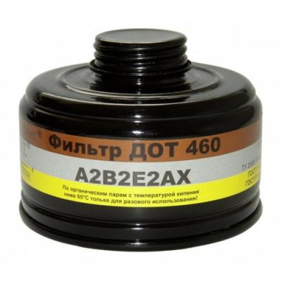 Фильтр  ДОТ 460 А2B2E2AX
