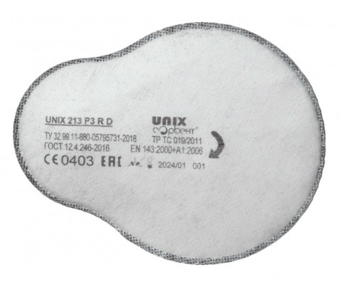 Фильтр противоаэрозольный UNIX 213 P3 R D