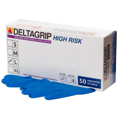 Высокопрочные латексные перчатки High Risk