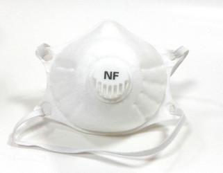 Респиратор NF812V FFP2 с клапаном выдоха