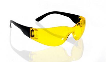 Очки защитные Классик жёлтые