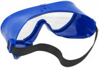 Очки защитные слесарные закрытого типа