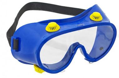 Очки закрытого типа с непрямой вентиляцией