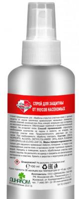 Спрей для защиты от укусов насекомых  «СКС Profline» ПЭТ флакон с дозатором 100мл./200мл.