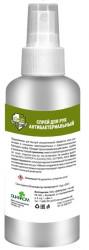 Спрей для рук антибактериальный «СКС Profline» ПЭТ флакон с дозатором (распылитель, дозатор помпа или тригер)